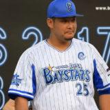 筒香に代わって横浜DeNAベイスターズの顔になる選手は誰か?ファンにアンケート調査