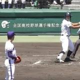 甲子園の球数制限を設けるべき?高校野球ファンの意見を調査